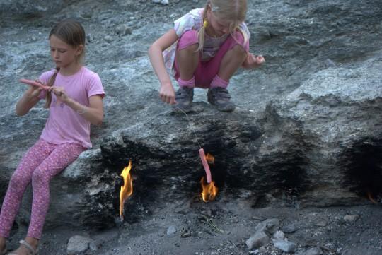 Детский ужин на огнях Химер