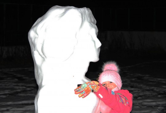 Снежная Женщина